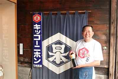 日本醤油工業浅利さん