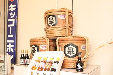 日本醤油工業キッコーニホン