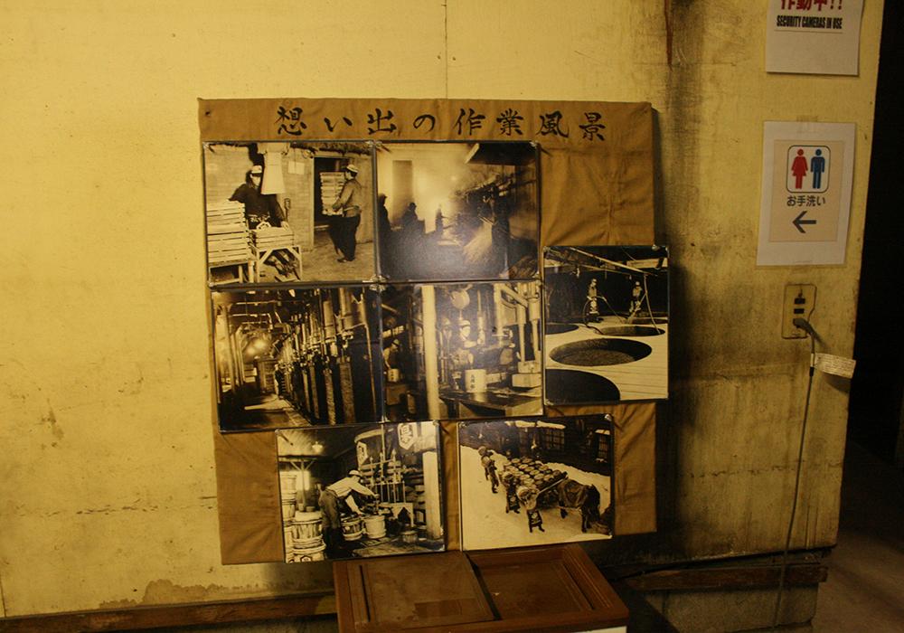 日本醤油工業醸造施設