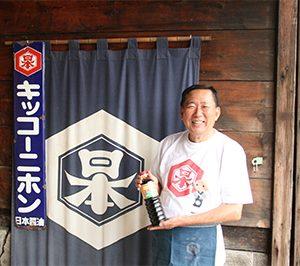 日本醤油工業株式会社のポートレイト