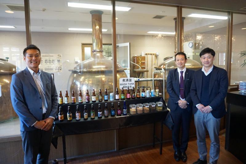 網走ビール株式会社