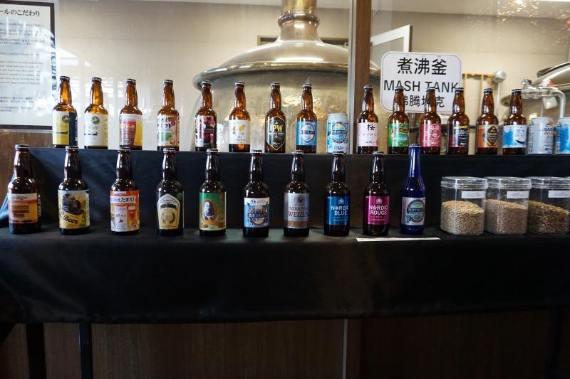 網走ビール流氷ドラフト