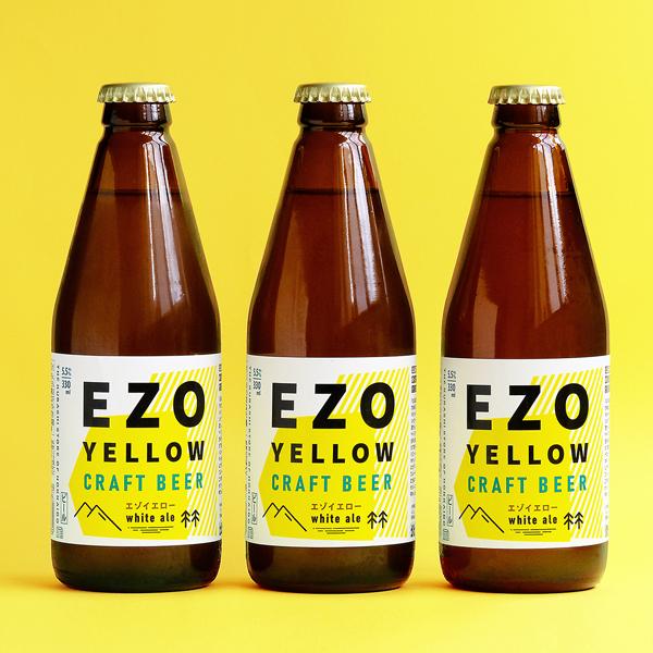 エゾイエローグラスと瓶イメージ