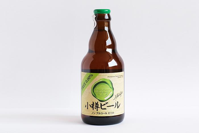 小樽ビールノンアルコール ボトルイメージ