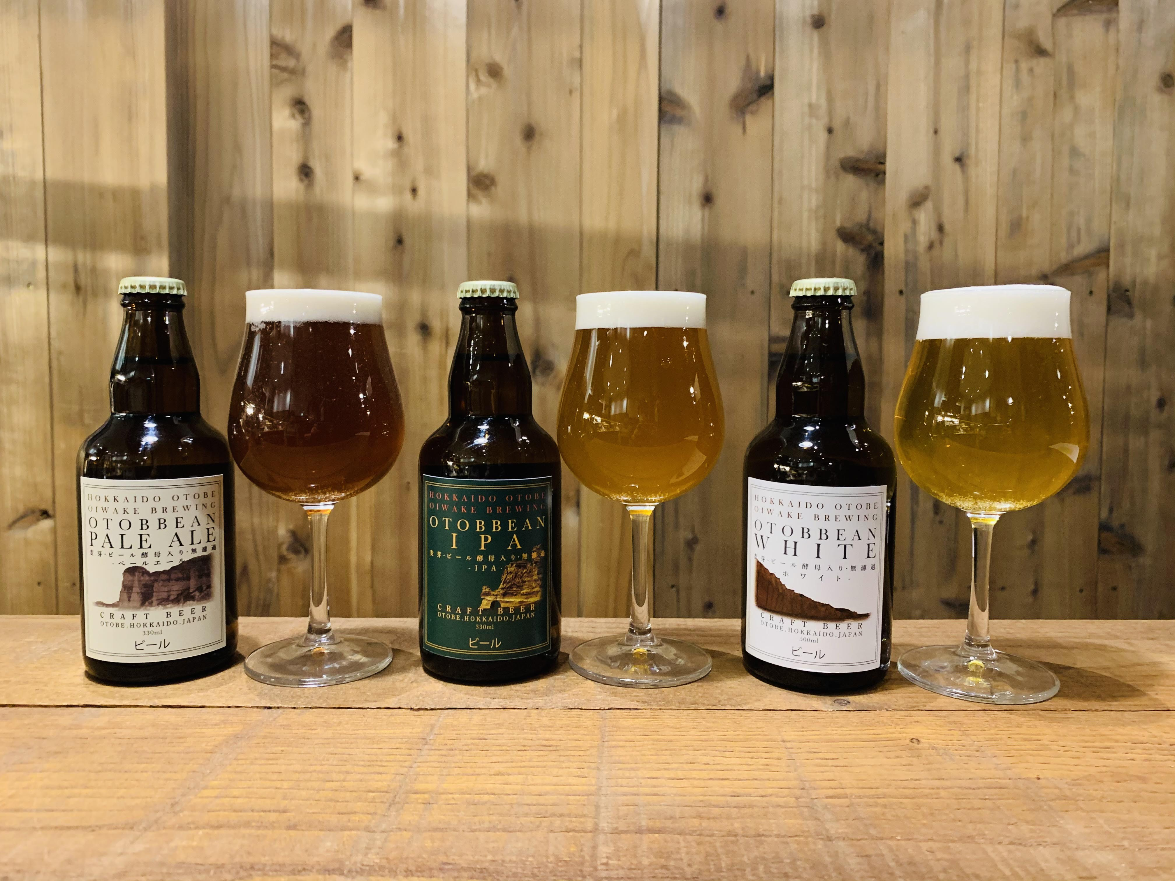 OTOBBEAN クラフトビールイメージ