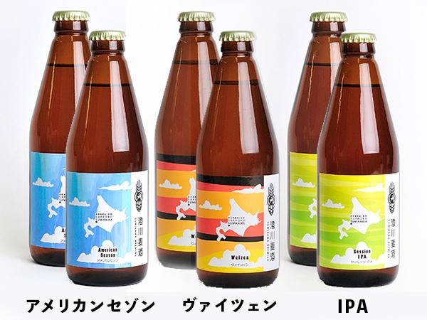 澄川麦酒醸造所 ビール瓶6本セットイメージ