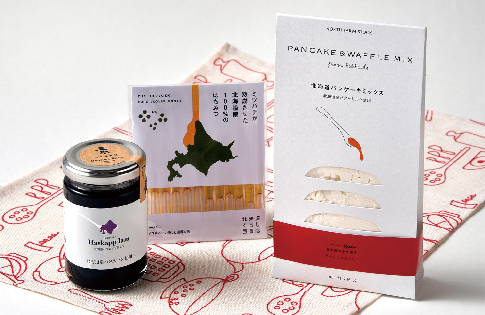北海道パンケーキセット