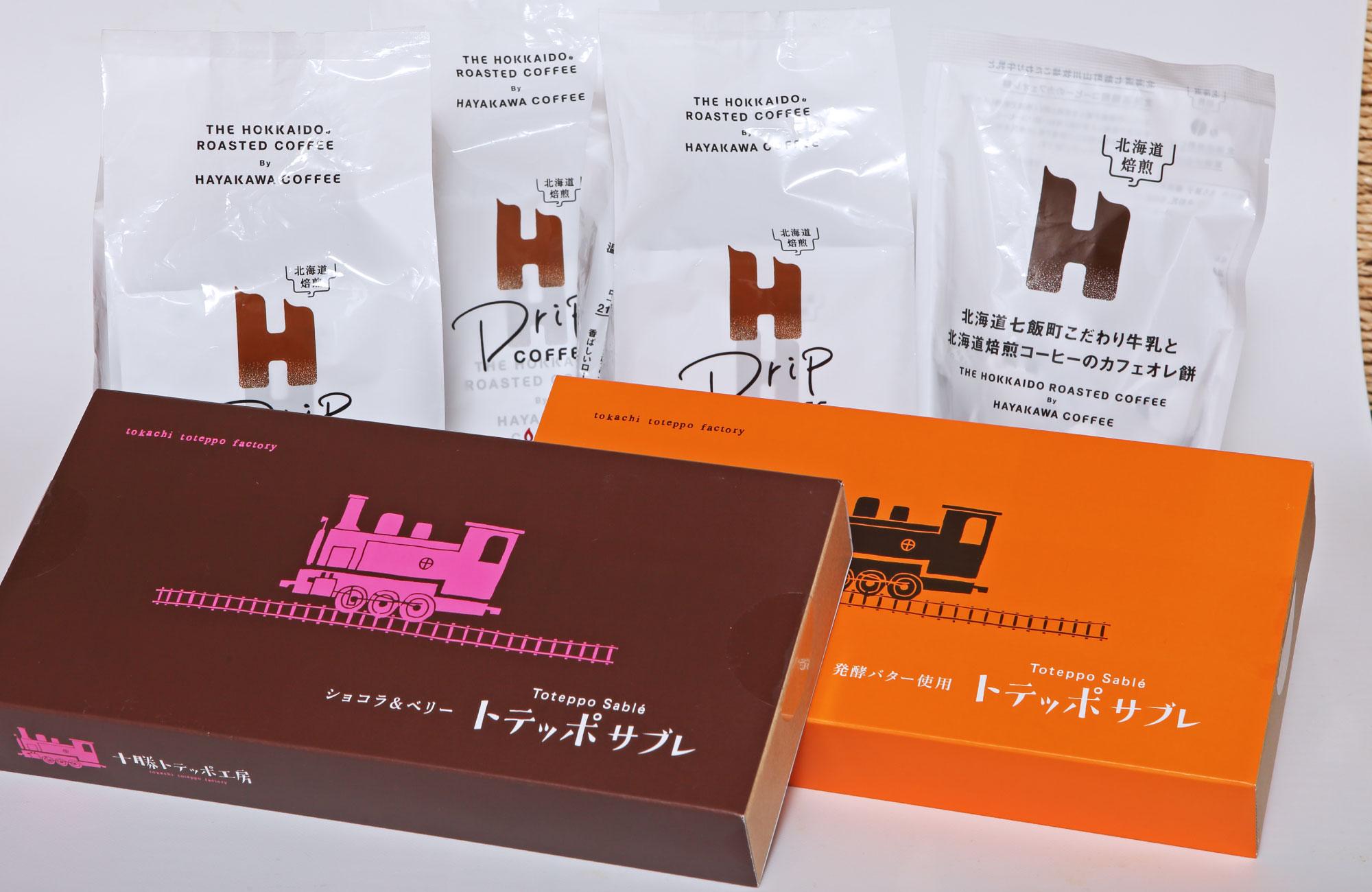 北海道コーヒーセット